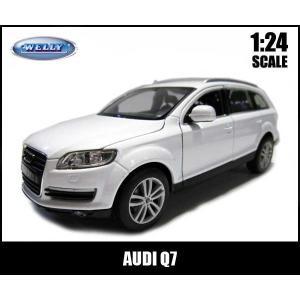 ミニカー 1/24 箱入り Audi Q7 ホワイト アウディ|aicamu