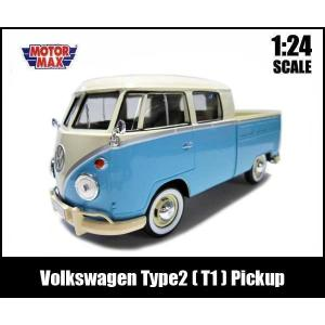 ミニカー 1/24 Volkswagen Type2(T1)Pickup ターコイズ VW フォルクスワーゲンピックアップ|aicamu