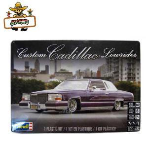 1:25 アメ車 プラモデル Custom Cadillac Lowrider【Revell 85-4438】カスタムキャデラックローライダー ミニカー|aicamu