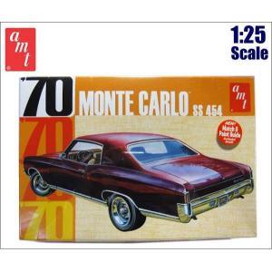 1/25 アメ車 プラモデル '70 MONTECALRO SS 454 1970年式 モンテカルロSS454 ミニカー|aicamu