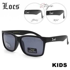 キッズ ローク サングラス(Locs#05)ギャングスタイルロークサングラス子どもサイズ パーティー|aicamu