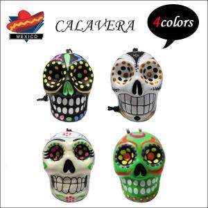 カラベラハンギング(Mサイズ#08)全4色メキシコ雑貨 カラベラ MEXICO CALAVERAグッズルームミラーやお部屋に飾ろう インテリア|aicamu