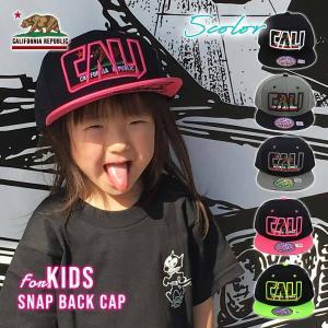【キッズ】#16カリフォルニア 刺繍スナップバックキャップ(抜き文字キラキラシールタイプ)全4種類子どもサイズ 子供用帽子アメリカ直輸入CALIFORNIA|aicamu