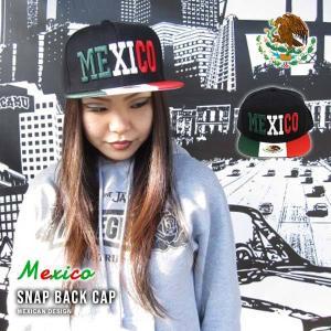 #20メキシコスナップバックキャップ(国旗カラー)アメリカ直輸入大人サイズ メキシカン 帽子 MEXICOグッズ ローライダー|aicamu