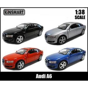 1/38 スケール プルバックミニカー Audi A6(全4色)アウディA6 KiNSMART キンズマート|aicamu