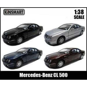 1/38 スケール プルバックミニカー Mercedes-Benz CL 500 (全4色)メルセデスベンツCL500 KiNSMART キンズマート|aicamu