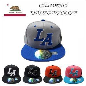 キッズ #29カリフォルニア スナップバックキャップ(LAロゴ)子どもサイズ 全5色子供用 帽子 アメリカ直輸入|aicamu