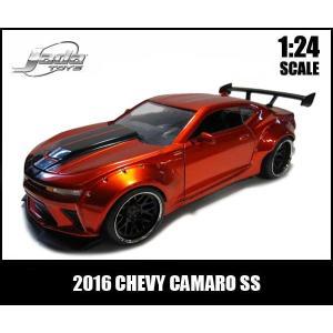 ミニカー 1/24 2016 CHEVY CAMARO SS キャンディレッド アメ車 シェビー カマロ|aicamu