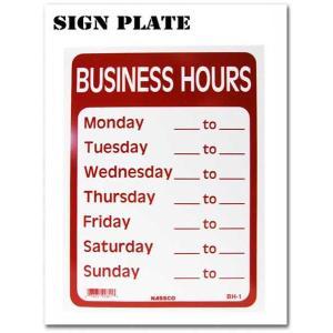 BUSINESS HOURS(営業時間) サインプレート お店に使える 飾るだけでおしゃれでアメリカンなボード ネコポス発送可能|aicamu