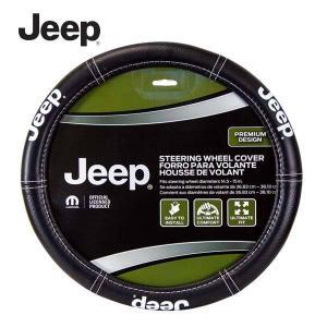 JEEP ステアリング ホイールカバー ジープロゴ車内アクセサリハンドルカバーアメ車STEERING WHEEL COVER|aicamu