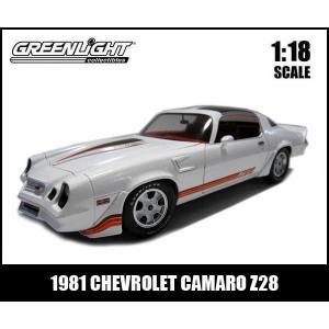 1/18 箱入り ミニカー 1981 CHEVROLET CAMARO Z28(ホワイト)1981年シボレーカマロZ28 ダイキャスト 1:18アメ車 GREENLIGHT グリーンライト|aicamu