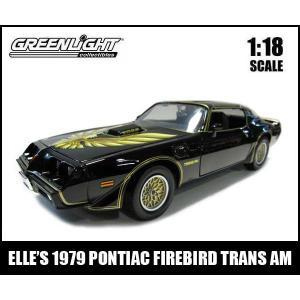 【箱傷み有】1/18 箱入り ミニカー KILL BILLモデル ELLE'S 1979 PONTIAC FIREBIRD TRANS AM(ブラック)キルビル 1979年ポンティアックファイアーバード|aicamu