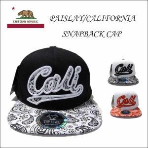 #38 CALI スナップバックキャップ(CALIペイズリー柄)大人サイズ 全3色オシャレな帽子アメリカ直輸入CALIFORNIA カリフォルニア雑貨 aicamu