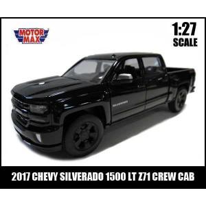ミニカー 1/24 箱入り 2017 CHEVY SILVERADO 1500 LT Z71 CREW CAB ブラック アメ車 シェビーシルバラード|aicamu