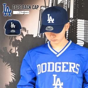 #37 LA刺繍キャップ(丸ツバピンク/テープバック)大人サイズ オシャレな帽子アメリカ直輸入CALIFORNIA LOSANGELES カリフォルニア雑貨|aicamu