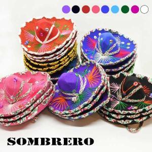 メキシコ雑貨 ソンブレロ全8色 直径約15cmのかわいいインテリア用メキシカンハットSOMBRERO アメリカ雑貨MEXICO|aicamu