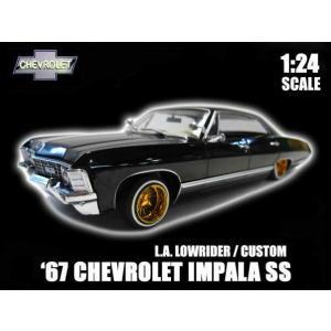1/24箱入りミニカー 1967 CHEVROLET IMPALA SPORT SEDAN ブラック リアルゴールドデイトンカスタム インパラ スーパーナチュラルGREENLIGHTアメ車ローライダー|aicamu