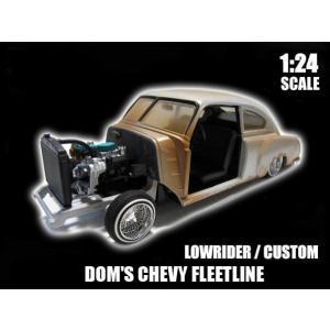 1/24 箱入り ミニカー DOM'S CHEVY FLEETLINE リアルデイトンカスタム ドミニク シェビーフリートライン ワイルドスピードローライダー|aicamu
