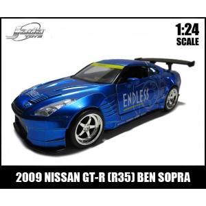 ミニカー 1/24 箱入り 2009 NISSAN GT-R...