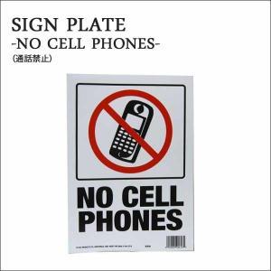 NO CELL PHONES(通話禁止)サインプレート 飾るだけでおしゃれでアメリカンなボードお知らせボード看板店舗 ネコポス発送可能|aicamu