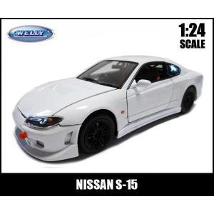 ミニカー 1/24 箱入り NISSAN S-15 ホワイト 日産 シルビア S15型 aicamu
