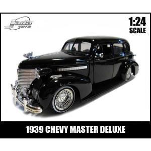 ミニカー 1/24 箱入り 1939 MASTER DELUXE ワイヤーホイール ブラック アメ車 マスターデラックス|aicamu