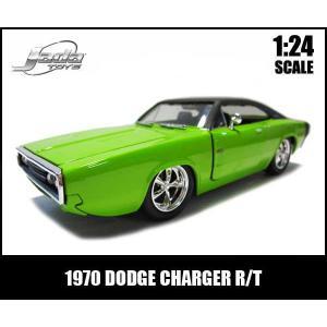 ミニカー 1/24 箱入り 1970 DODGE CHARGER R/T ライムグリーン ダッジチャージャー アメ車|aicamu