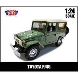 ミニカー 1/24 TOYOTA FJ40 カーキ トヨタ FJ40 ランドクルーザー|aicamu