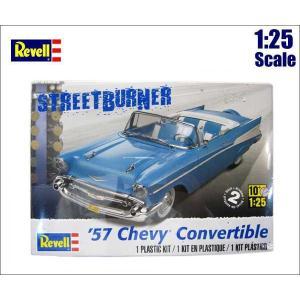 1:25 アメ車 プラモデル '57 Chevy Convertible【Revell 85-4270】1957年式シェビーコンバーチブル ミニカー|aicamu