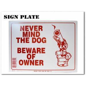 サインプレート NEVER MIND THE DOG ホワイト 飾るだけでおしゃれでアメリカンなボード ネコポス発送可能|aicamu