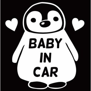 カッティングステッカー ペンギンBaby in Car 全3色 車 セーフティー|aicamu