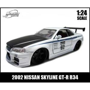 ミニカー 1/24 箱入り 2002 NISSAN SKYLINE GT-R R34 ホワイト 日産 スカイライン aicamu