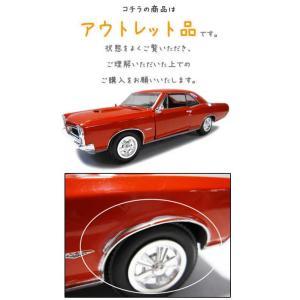 【アウトレット品】1/24 ミニカー 1966 Pontiac GTO(レッド) ポンティアック GTO アメ車|aicamu