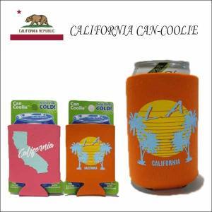 カリフォルニア 缶クーラー(オレンジ/ピンク)ビールやドリンクを保温 保冷できる ボトルケース|aicamu