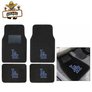 ロサンゼルス ドジャース 4ピースカーフロアマット(カーペット素材)フロア&バックシート用 MLB Los Angeles Dodgers|aicamu