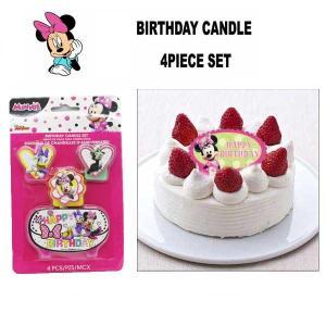 ミニーマウス パーティーキャンドルセット(4ピース) バースデー飾り お誕生日ケーキ ネコポス発送可能|aicamu