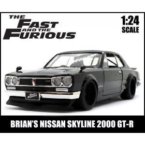 1/24 ワイルドスピード ミニカー 箱入り BRIAN'S NISSAN SKYLINE 2000 GT-R(ブラック) 1971 日産 スカイライン ハコスカ 旧車|aicamu