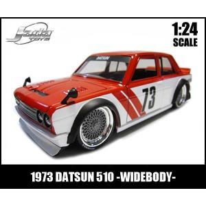1/24 箱入り ミニカー 1973 DATSUN 510 WIDE BODY(レッド) ダットサン ワイドボディ ブルーバード 日産 NISSAN 旧車|aicamu