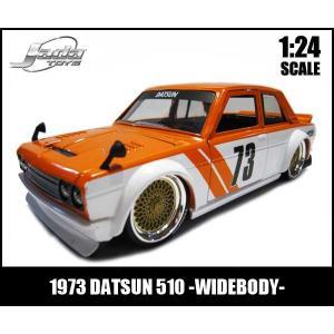 1/24 箱入り ミニカー 1973 DATSUN 510 WIDE BODY(オレンジ) ダットサン ワイドボディ ブルーバード 日産 NISSAN 旧車|aicamu