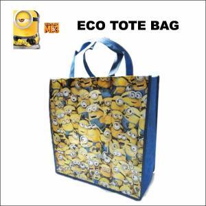 ミニオン マチ広エコトートバッグ(メニーミニオン)買い物や手提げかばんに エコバッグ折り曲げてネコポス発送可能|aicamu