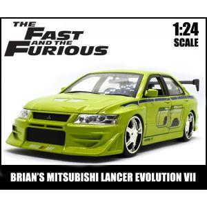 1/24 ワイルドスピード ミニカー 箱入り BRIAN'S MITSUBISHI LANCER EVOLUTION 7(ライムグリーン) 三菱 ランサーエボリューション7 ランエボ|aicamu