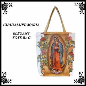 グアダルーペマリア エレガントトートバッグ(ブラウン)A4サイズ メキシコ雑貨 大人用 かばん鞄|aicamu