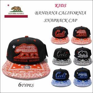 キッズ #48カリフォルニアバンダナ柄スナップバックキャップ 全6種類 子どもサイズ 子供用帽子|aicamu