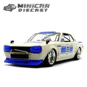 1/24 箱入り ミニカー 1971 NISSAN SKYLINE GT-R KPGC10(アイボリー/ブルーライン) 1971年式スカイライン ハコスカ 日産 旧車