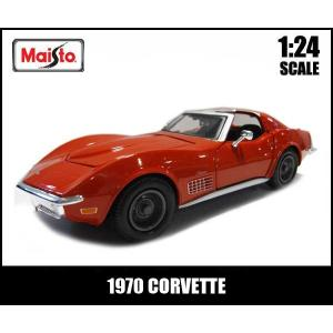 ミニカー 1/24 箱入り 1970 CORVETTE レッド 70年 シボレー コルベット スティングレイ アメ車|aicamu