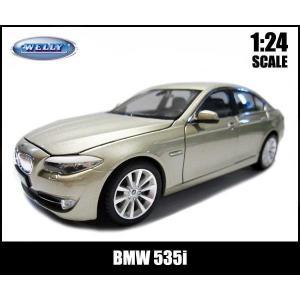 ミニカー 1/24 箱入り BMW 535i シャンパンゴールド ビーエムダブリュー 5シリーズ WELLY|aicamu