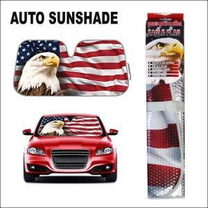 アメリカ国旗 イーグル サンシェード USA カーアクセサリー 車 SUNSHADE 日よけ アメリカ直輸入|aicamu