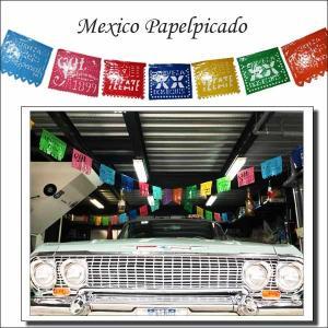 メキシコのお祭り飾り -パペルピカド-(全長約5m) MEXICO雑貨グッズ インテリア ガーランド corona sol tecate|aicamu