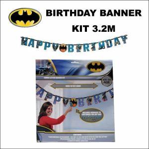 バットマン BIRTHDAY BANNER KIT(3.2m)お誕生日 パーティー 装飾 バースデー 飾り BATMAN グッズ デコレーション|aicamu