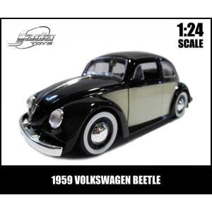1/24 箱入り ミニカー 1959 VOLKSWAGEN BEETLE ムーンホイール(ブラック/ホワイト)59年 VW フォルクスワーゲン ビートル JadaToys|aicamu